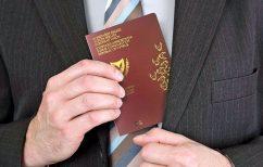 ΝΕΑ ΕΙΔΗΣΕΙΣ (Κύπρος: Αναστέλλει τα «χρυσά διαβατήρια» μετά τις αποκαλύψεις του Al jazeera)