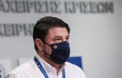 ΝΕΑ ΕΙΔΗΣΕΙΣ (Χαρδαλιάς: Παρατείνεται το σκληρό lockdown σε Ασπρόπυργο – Ελευσίνα, Κοζάνη, Εορδαία)