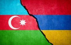 ΝΕΑ ΕΙΔΗΣΕΙΣ (Economist: Η διαμάχη Αρμενίας – Αζερμπαϊτζάν φέρνει στο φως ένα νέο είδος πολέμου)