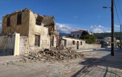ΝΕΑ ΕΙΔΗΣΕΙΣ (ΥΠΟΙΚ: Τα 8 μέτρα για τους πληγέντες από το σεισμό στη Σάμο)