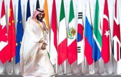 ΝΕΑ ΕΙΔΗΣΕΙΣ (G20: Δέσμευση των ηγετών η χρηματοδότηση του μηχανισμού διεθνούς συνεργασίας ACT-Accelerator)