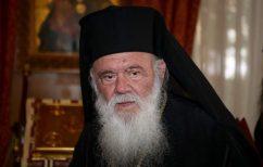 ΝΕΑ ΕΙΔΗΣΕΙΣ (Αρχιεπίσκοπος Ιερώνυμος: Νέο ιατρικό ανακοινωθέν για την πορεία της υγείας του)