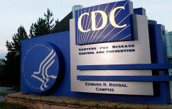 ΝΕΑ ΕΙΔΗΣΕΙΣ (CDC: Η μετάλλαξη που έπληξε τη Βρετανία θα μπορούσε να κυκλοφορεί απαρατήρητη στις ΗΠΑ)