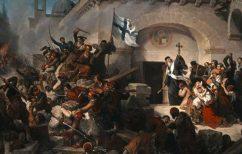 ΝΕΑ ΕΙΔΗΣΕΙΣ (Η ΕΡΤ γιορτάζει την επανάσταση του 1821 με τέσσερα νέα ντοκιμαντέρ)