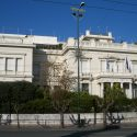 ΝΕΑ ΕΙΔΗΣΕΙΣ (Μουσείο Μπενάκη: Διοργανώνει ηλεκτρονική δημοπρασία έργων τέχνης)
