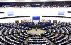 ΝΕΑ ΕΙΔΗΣΕΙΣ (Ευρωπαϊκό Κοινοβούλιο: Καταδικάζει την Τουρκία για τα Βαρώσια)