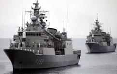 ΝΕΑ ΕΙΔΗΣΕΙΣ (Νέα τουρκική πρόκληση: Εξέδωσε NAVTEX για την αποστρατικοποίηση έξι νησιών)