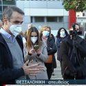ΝΕΑ ΕΙΔΗΣΕΙΣ (Μητσοτάκης: «Έχουμε ενδείξεις ότι αρχίζει να μειώνεται το ιικό φορτίο στη Βόρεια Ελλάδα»)