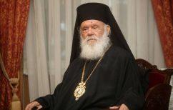 ΝΕΑ ΕΙΔΗΣΕΙΣ (Αρχιεπίσκοπος Ιερώνυμος: Χρησιμοποιήθηκε πλάσμα ιαθέντων για την θεραπεία του)