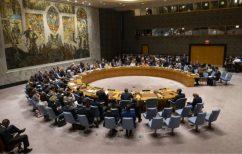 ΝΕΑ ΕΙΔΗΣΕΙΣ (ΟΗΕ: Έκτακτη σύνοδος το Δεκέμβριο για την πανδημία)