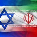 ΝΕΑ ΕΙΔΗΣΕΙΣ (Σε κατάσταση συναγερμού οι πρεσβείες του Ισραήλ μετά τις απειλές Ροχανί)