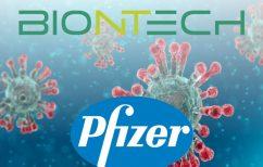 ΝΕΑ ΕΙΔΗΣΕΙΣ (FDA: Εγκρίθηκε η κατεπείγουσα χρήση του εμβολίου των Pfizer/BioNTech – Προετοιμασίες για μαζική ανοσοποίηση)