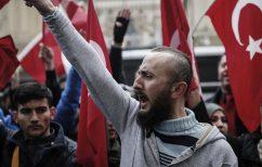 ΝΕΑ ΕΙΔΗΣΕΙΣ (Διαλύθηκε η τουρκική εθνικιστική οργάνωση «Γκρίζοι Λύκοι» στη Γαλλία)