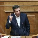 ΝΕΑ ΕΙΔΗΣΕΙΣ (Επίθεση Τσίπρα στην κυβέρνηση για το παράλληλο σύστημα καταγραφής κρουσμάτων)