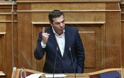 ΝΕΑ ΕΙΔΗΣΕΙΣ (Επίθεση Τσίπρα σε Μητσοτάκη – Του καταλογίζει πολιτική ευθύνη για την υπόθεση Λιγνάδη)