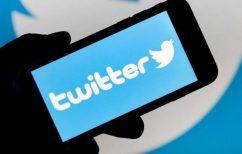 ΝΕΑ ΕΙΔΗΣΕΙΣ (Twitter: Διόρισε ένα χάκερ επικεφαλή της κυβερνοασφάλειας)
