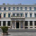 ΝΕΑ ΕΙΔΗΣΕΙΣ (Δήμος Αθηναίων: 10 καινοτόμες τεχνολογικές προτάσεις για την αλλαγή της Αθηναϊκής φυσιογνωμίας)