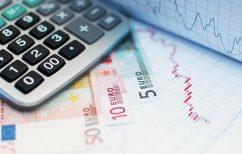 ΝΕΑ ΕΙΔΗΣΕΙΣ (Ποιες επιχειρήσεις δικαιούνται απαλλαγή ή έκπτωση στα ενοίκια για Ιανουάριο και Φεβρουάριο)