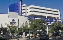 ΝΕΑ ΕΙΔΗΣΕΙΣ (Ερρίκος Ντυνάν: Παραχωρούνται στο ΕΣΥ 50 κλίνες νοσηλείας και 14 κλίνες ΜΕΘ)