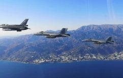 ΝΕΑ ΕΙΔΗΣΕΙΣ (Greek Reporter: Ευρωπαίοι αξιωματούχοι παρακολούθησαν τη καθημερινή παραβίαση των ελληνικών αιθέρων από τα τουρκικά μαχητικά)