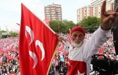 ΝΕΑ ΕΙΔΗΣΕΙΣ (Al Jazeera: Eκτός νόμου η τουρκική εθνικιστική οργάνωση των Γκρίζων Λύκων στη Γαλλία)