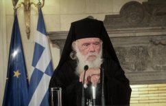ΝΕΑ ΕΙΔΗΣΕΙΣ (Αρχιεπίσκοπος Ιερώνυμος: Εξιτήριο αναμένεται να λάβει μέχρι το τέλος της εβδομάδας)