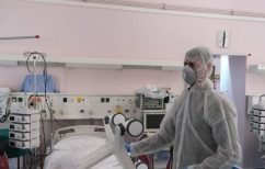 ΝΕΑ ΕΙΔΗΣΕΙΣ (Δραματική η κατάσταση με τον κορωνοϊό στην Ουγγαρία – Η έκκληση των γιατρών)