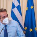 ΝΕΑ ΕΙΔΗΣΕΙΣ (Συγχαρητήρια Μητσοτάκη σε Μπάιντεν: Προσβλέπουμε σε περαιτέρω ενίσχυση των δεσμών Ελλάδας-ΗΠΑ)