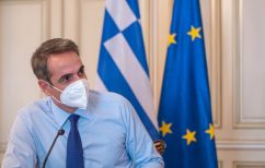 ΝΕΑ ΕΙΔΗΣΕΙΣ (Μητσοτάκης: «Η Ευρώπη διαπργματεύεται σκληρά για τα εμβόλια»)