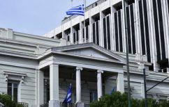 ΝΕΑ ΕΙΔΗΣΕΙΣ (ΥΠΕΞ: Να ανακαλέσει άμεσα η Τουρκία την παράνομη NAVTEX)