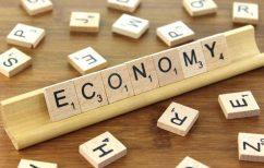 """ΝΕΑ ΕΙΔΗΣΕΙΣ (Γ. Μπρατάκος: Το τρίτο """"κύμα"""" θα είναι της οικονομικής ανάκαμψης)"""