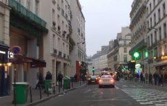 ΝΕΑ ΕΙΔΗΣΕΙΣ (Ταραχές στο Παρίσι για υπόθεση αστυνομικής βίας)