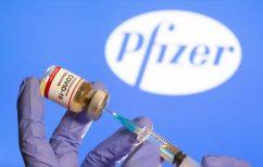 ΝΕΑ ΕΙΔΗΣΕΙΣ (Η Κομισιόν εξασφάλισε ακόμα 300.000.000 των εμβολίων των Pfizer/BioNtech)