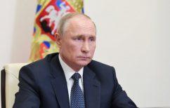 ΝΕΑ ΕΙΔΗΣΕΙΣ (Ανησυχητική η πορεία της υγείας του Βλάντιμιρ Πούτιν)