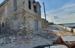 ΝΕΑ ΕΙΔΗΣΕΙΣ (Ξεκίνησε η καταγραφή των ζημιών από τον σεισμό στην Ελασσόνα)