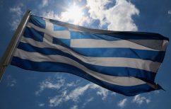 ΝΕΑ ΕΙΔΗΣΕΙΣ (Το Πολυτεχνείο είναι η Ελλάδα που ανήκει σε όλους)