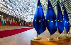 ΝΕΑ ΕΙΔΗΣΕΙΣ (Οι ηγέτες της Ευρώπης συνεδριάζουν στις 21 Ιανουαρίου)
