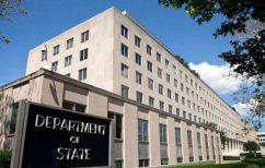 ΝΕΑ ΕΙΔΗΣΕΙΣ (Δημοσιεύματα για ανταλλαγή κρατουμένων από ΗΠΑ και Ιράν)