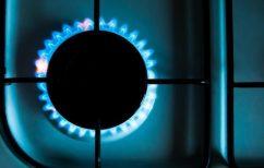 ΝΕΑ ΕΙΔΗΣΕΙΣ (Επιδότηση 100 εκατ. ευρώ σε Δήμους της Ολλανδίας για την απαλλαγή τους από το φυσικό αέριο)
