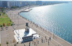 ΝΕΑ ΕΙΔΗΣΕΙΣ (Θεσσαλονίκη: Τα λύματα δείχνουν σταθεροποίηση του ιικού φορτίου)