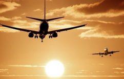 ΝΕΑ ΕΙΔΗΣΕΙΣ (Μεγάλο το πλήγμα της πανδημίας στον τομέα των αερομεταφορών στις ΗΠΑ)