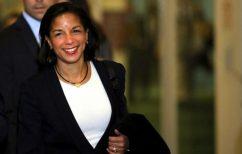 ΝΕΑ ΕΙΔΗΣΕΙΣ (Μπάιντεν: Νέα επικεφαλής του συμβουλίου εξωτερικής πολιτικής η Σούζαν Ραις)