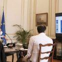 ΝΕΑ ΕΙΔΗΣΕΙΣ (Τηλεδιάσκεψη στο Μαξίμου για το εμβόλιο~Τι ζήτησε ο  Μητσοτάκης από τους υπουργούς)