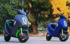 ΝΕΑ ΕΙΔΗΣΕΙΣ (Give i.lektra scooter: Είναι ηλεκτροκίνητο, είναι «έξυπνο» και είναι και 100% ελληνικό)