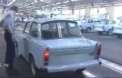 ΝΕΑ ΕΙΔΗΣΕΙΣ (Πώς ελεγχόταν η ποιότητα κάθε νέου αυτοκινήτου λίγο πριν βγει από το εργοστάσιο, πριν από 40 χρόνια;)