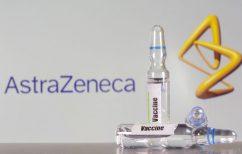 ΝΕΑ ΕΙΔΗΣΕΙΣ (Γαλλία: Όσοι κάτω των 55 ετών έχουν ήδη εμβολιαστεί με AstraZeneca θα λάβουν δεύτερη δόση άλλου εμβολίου τύπου mRNA)