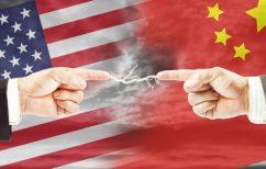 ΝΕΑ ΕΙΔΗΣΕΙΣ (Το Πεκίνο απειλεί την Ουάσινγκτον με αντίποινα)