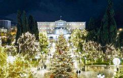 ΝΕΑ ΕΙΔΗΣΕΙΣ (Μπακογιάννης : Έκπληξη που θα τη θυμόμαστε η αλλαγή του χρόνου στην Αθήνα – Οι δημότες να κοιτάξουν ψηλά)