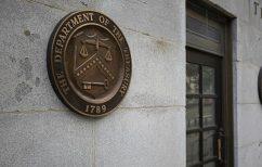 ΝΕΑ ΕΙΔΗΣΕΙΣ (Reuters: Επέβαλε κυρώσεις κατά της Τουρκίας το αμερικανικό υπουργείο Οικονομικών)
