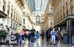 ΝΕΑ ΕΙΔΗΣΕΙΣ (Guardian: ΠΟΥ και Ιταλία αντιμέτωποι  με κατηγορίες για συνωμοσία απόσυρσης κρίσιμης έκθεσης για την πανδημία)
